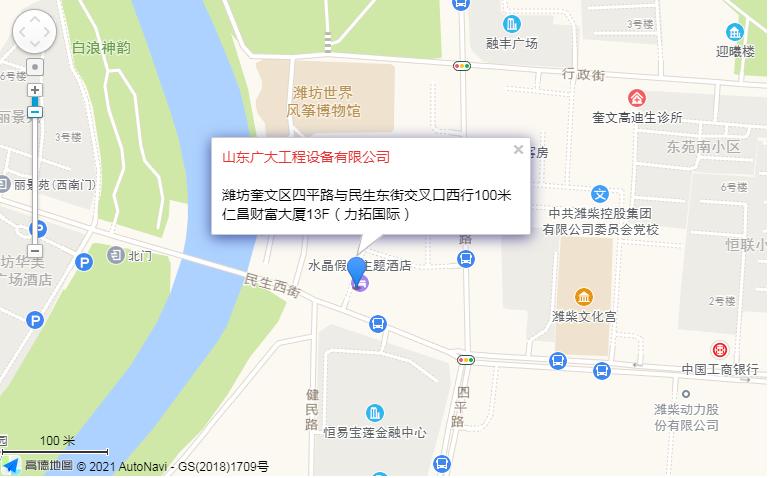 联系方式-潍坊空气源工程安装公司