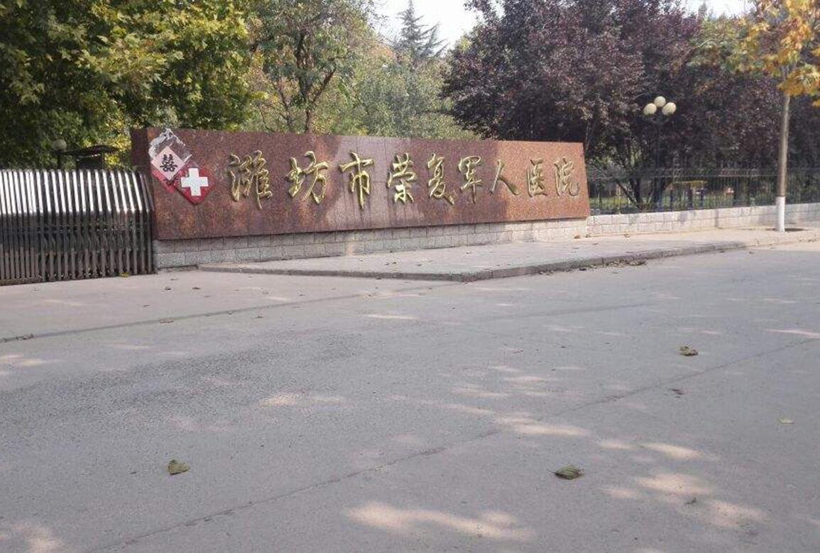 医院综合楼热水案例-潍坊空气源工程安装公司