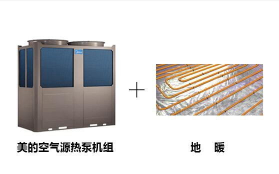 潍坊采摘园药材园林绿化大棚种殖业采暖空气源热泵解决方案-潍坊空气源工程安装公司