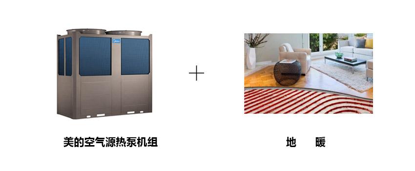 潍坊居民小区煤改电集中取暖空气源热泵解决方案-潍坊空气源工程安装公司